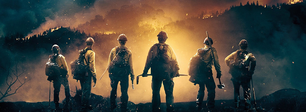 Only The Brave 1